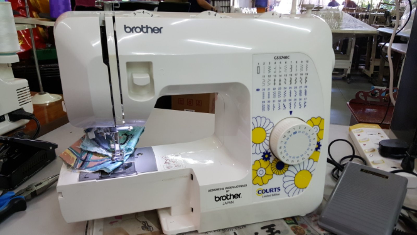 Sevis Brother Portable Sewing Machine!!!!