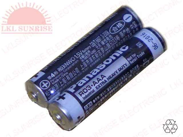 PANASONIC HEAVY DUTY BATTERY 1.5V AAA