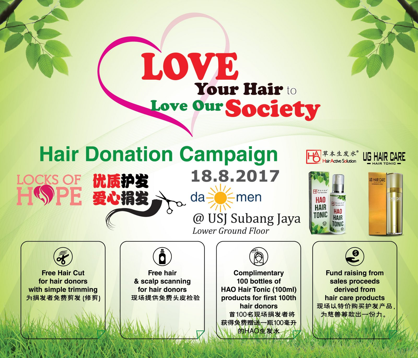 Hair Donation Campaign with Locks Of Hope