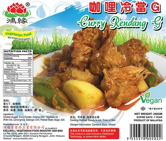 Curry Rendang G 咖哩冷��G