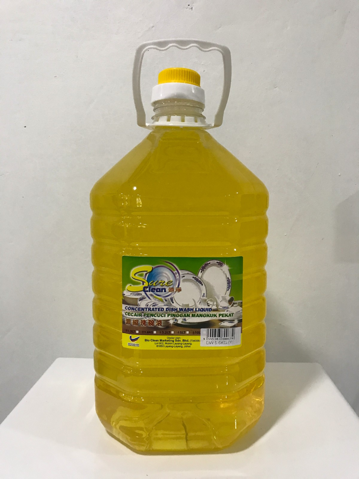 SC Dishwash 5.6kg Yellow 0679