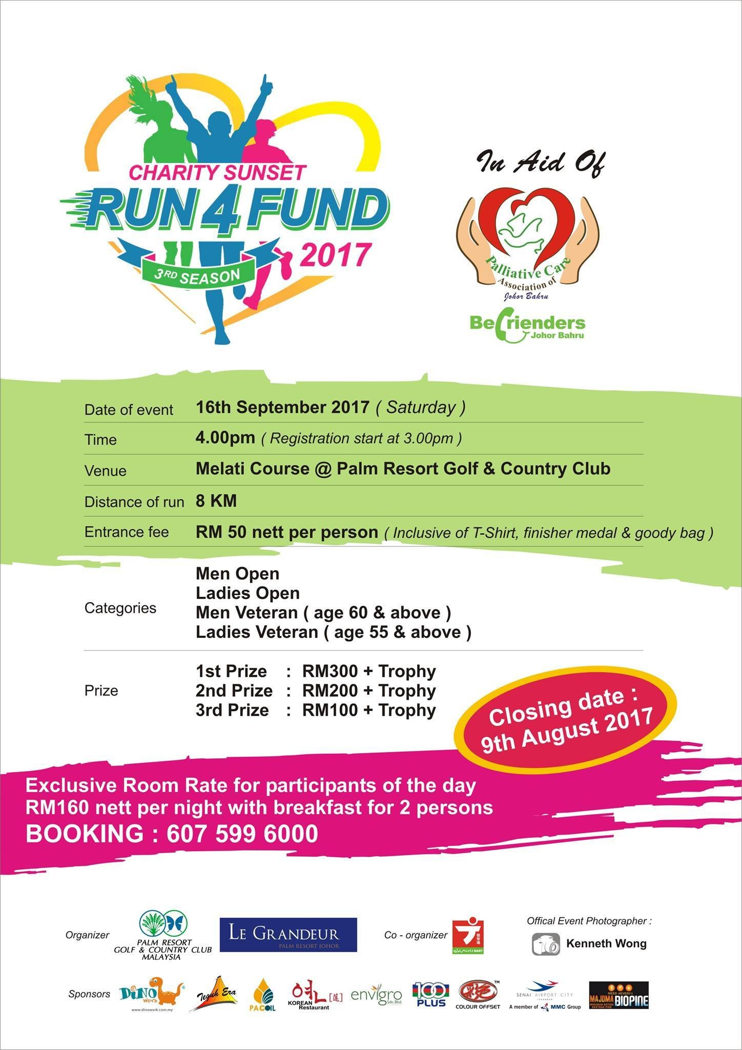 Join our Charity Run 4 Fund 2017