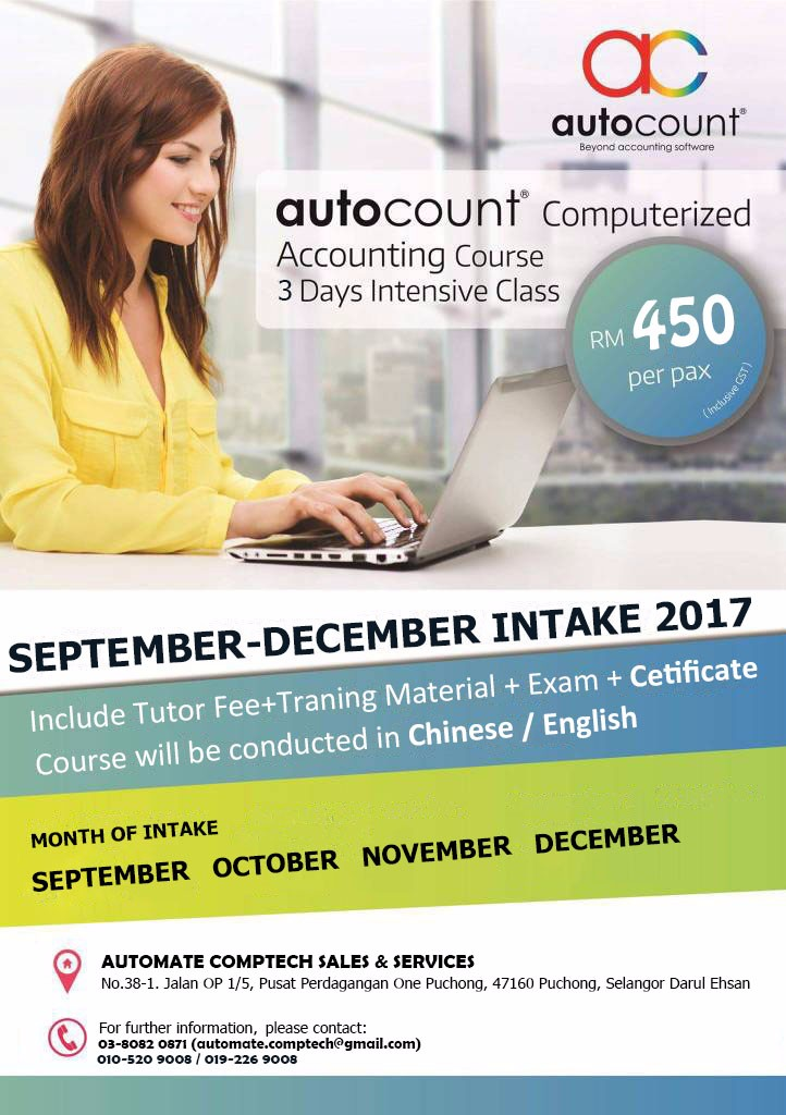 AUTOCOUNT 3DAYS TRAINING WITH CETIFICATE
