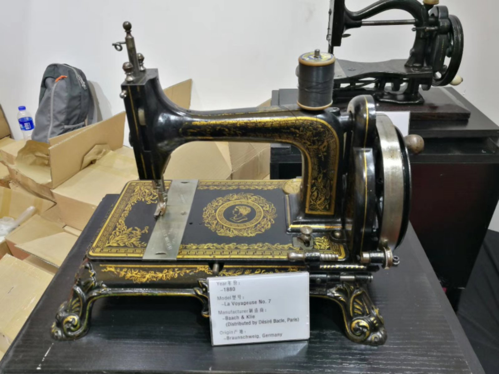 Sevis Anti Sewing Machine!