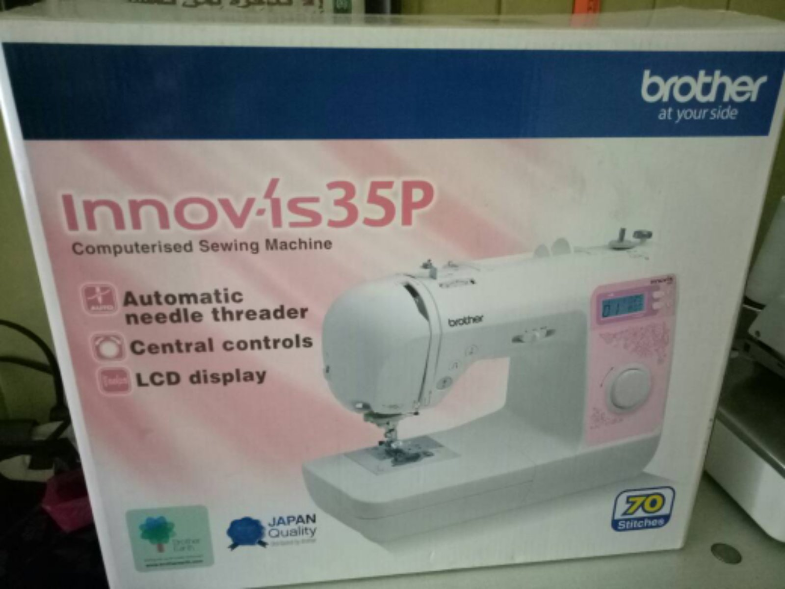 Second Hand Sewing Machine!