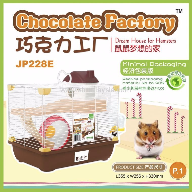 JP224 Jolly Chocolate Factory Hamster Cage
