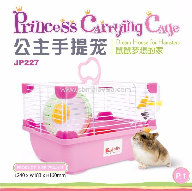 JP226 Jolly Prince Hamster Carrying Cage