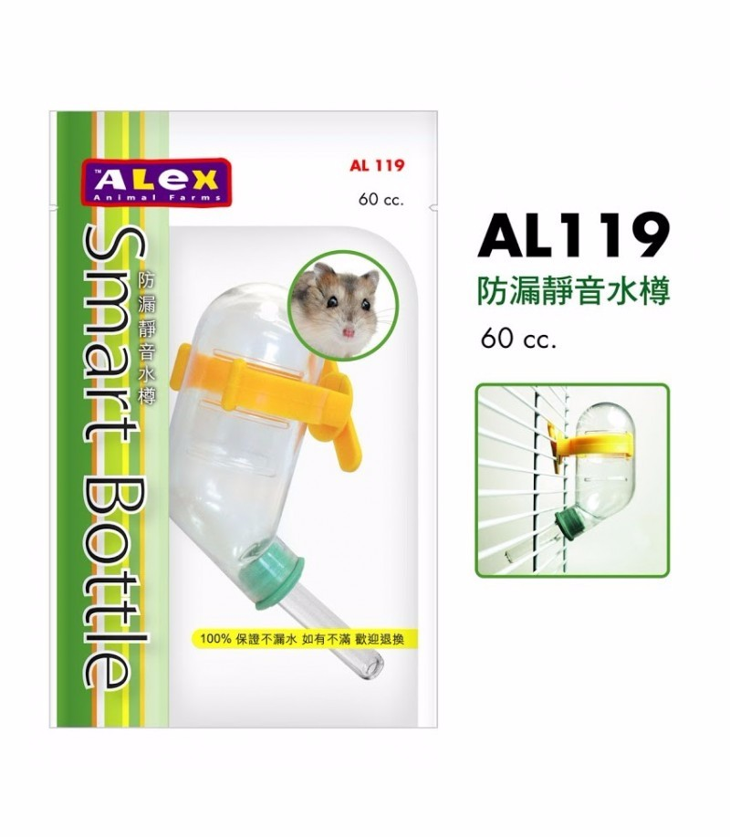 AL119 ALEX HAMSTER WATER BOTTLE 60CC