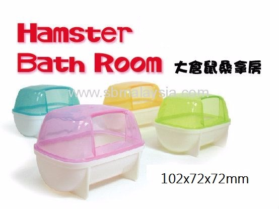 AM099 HAMSTER BATH ROOM S