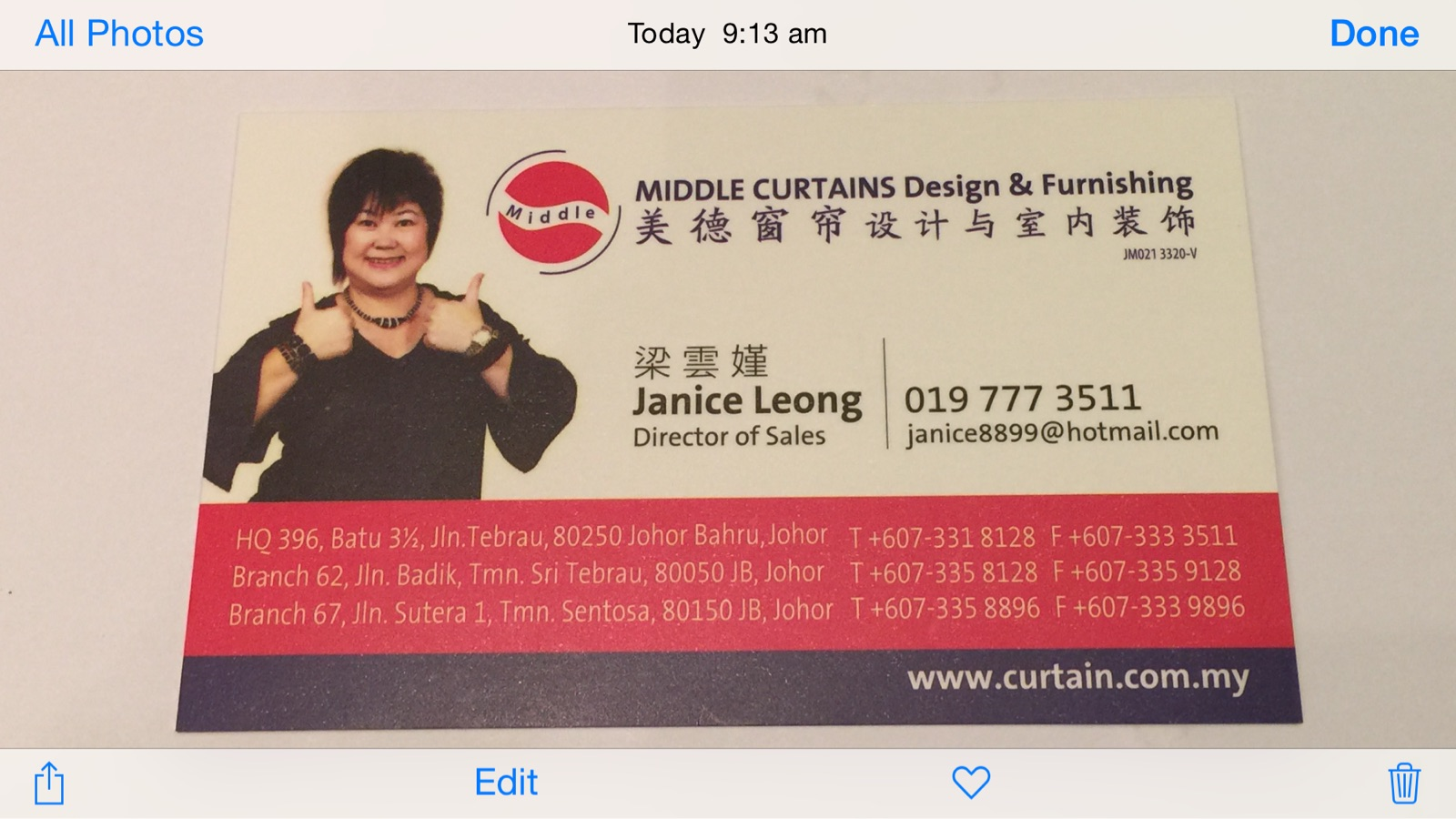 Singapore Curtains Make In Johor - Free Quotation