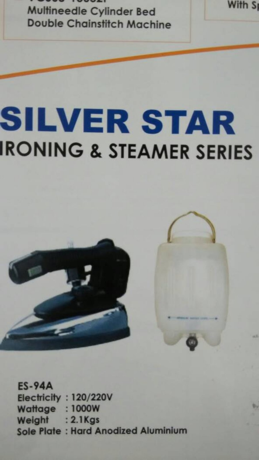 Stream Iron Silver Star