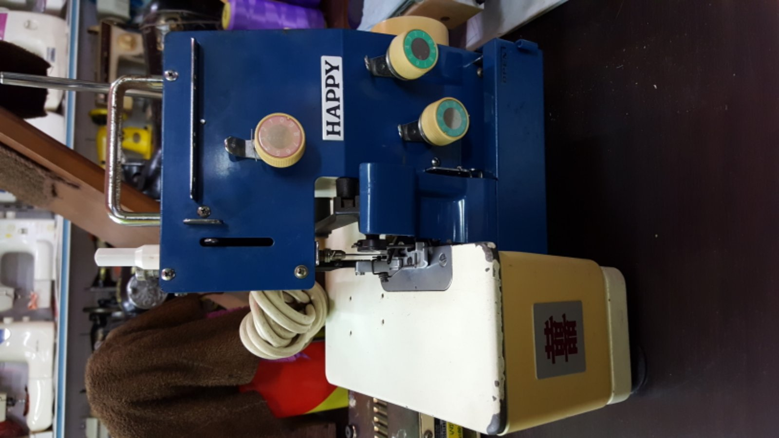 Anti Portable Overlock Sewing Machine