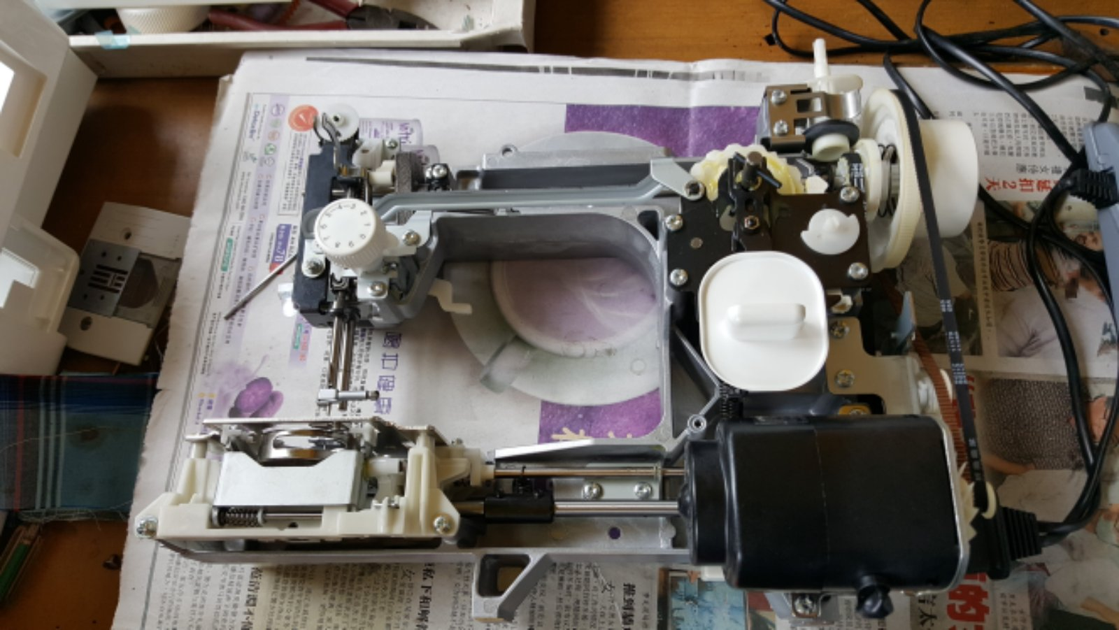 Repai Brother Portable 1410 Sewing Machine