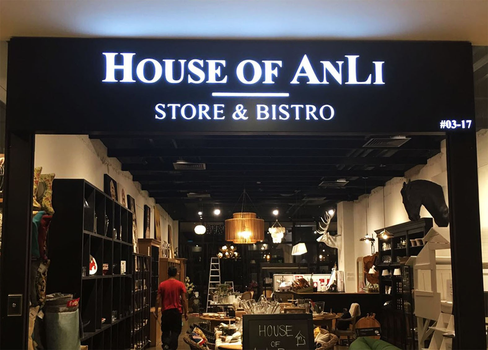 House of Anli