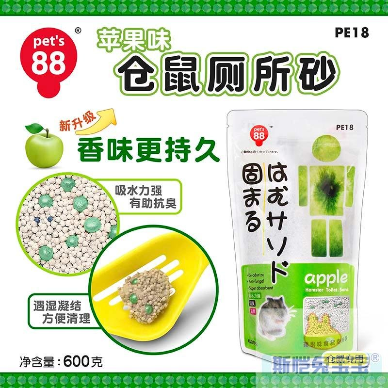 PE18 PETS 88 APPLE SCENT TOILET SAND 600G