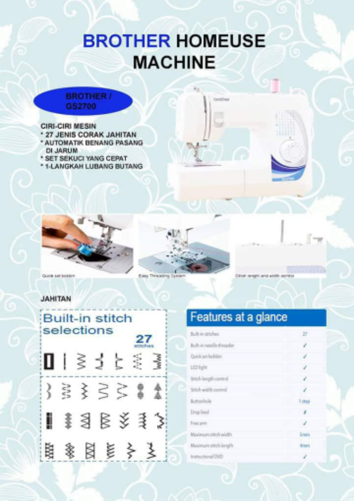 Brother Potable Sewing Machine