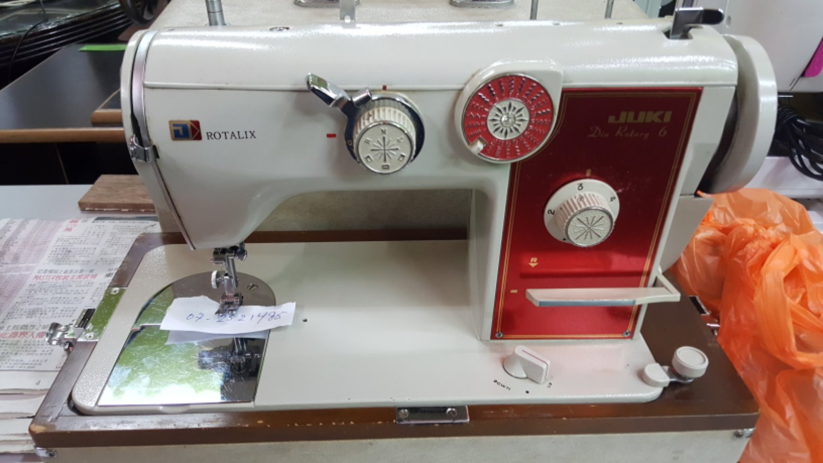 Anti Juki Portable Sewing Machine