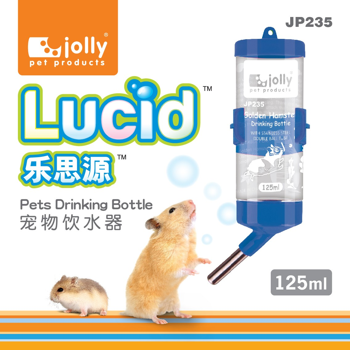 JP235 JOLLY LUCID PETS DRINKING BOTTLE 125ML