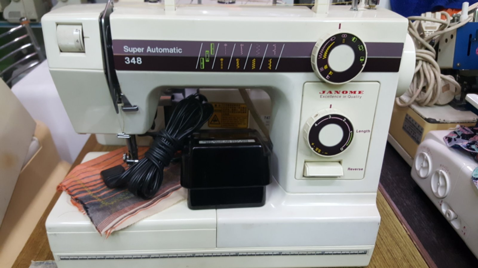 Sevis Janome Portable Sewing Machine