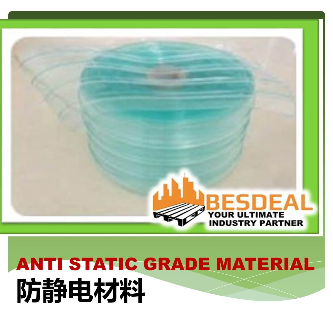 ANTI STATIC GRADE MATERIAL For Sales Now!!