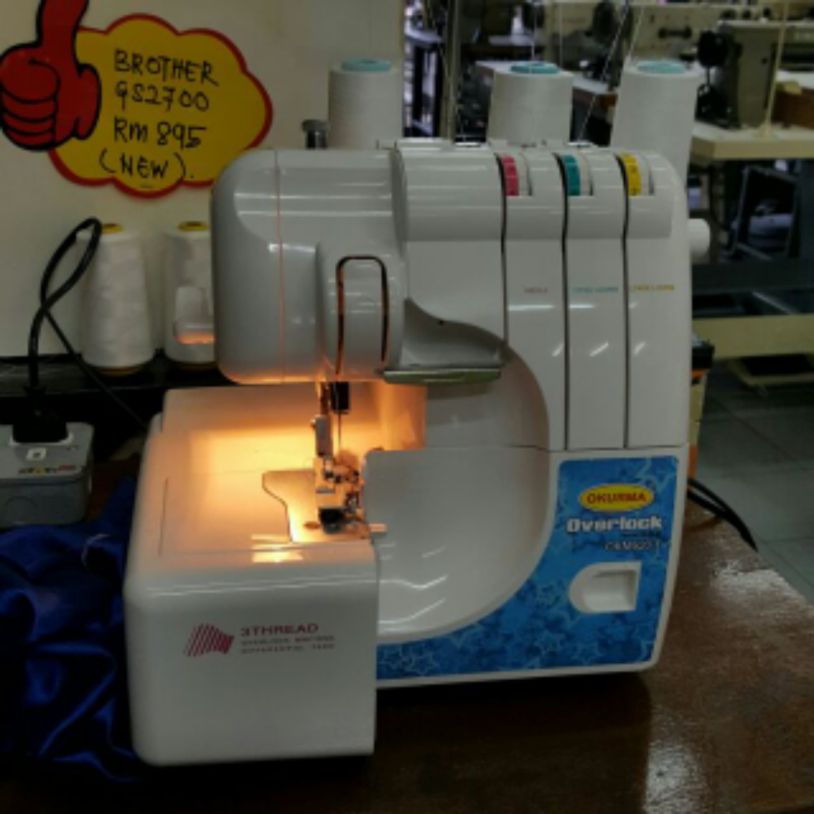 New And 2nd Portable Overlock Sewing Machine