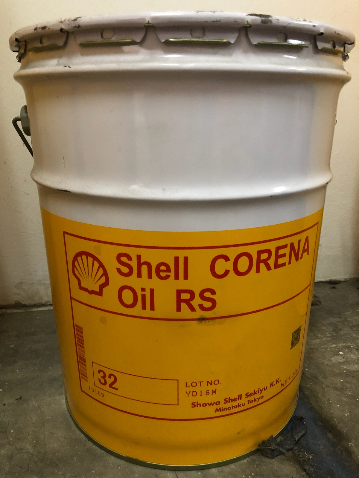 Shell Compressor Oil RS 32