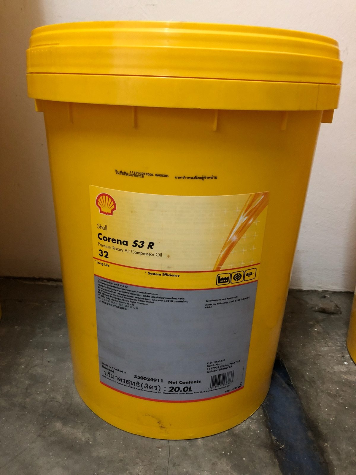 Shell Compressor Oil S3 R 32