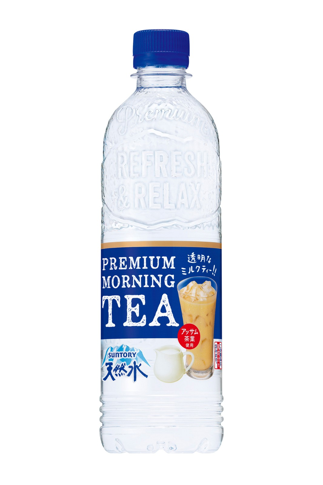 Suntory Morning Milk Tea