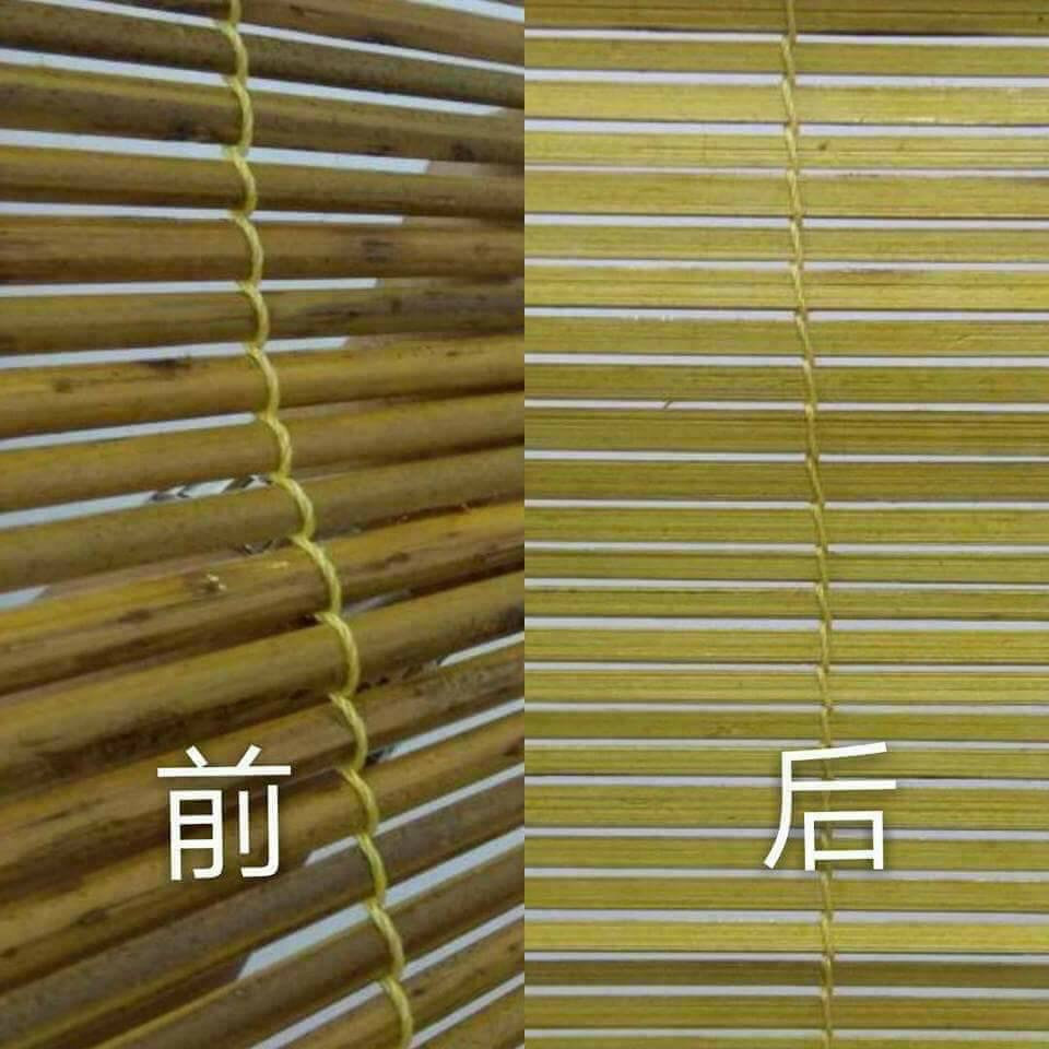 Outdoor Bamboo Chik Front & Back