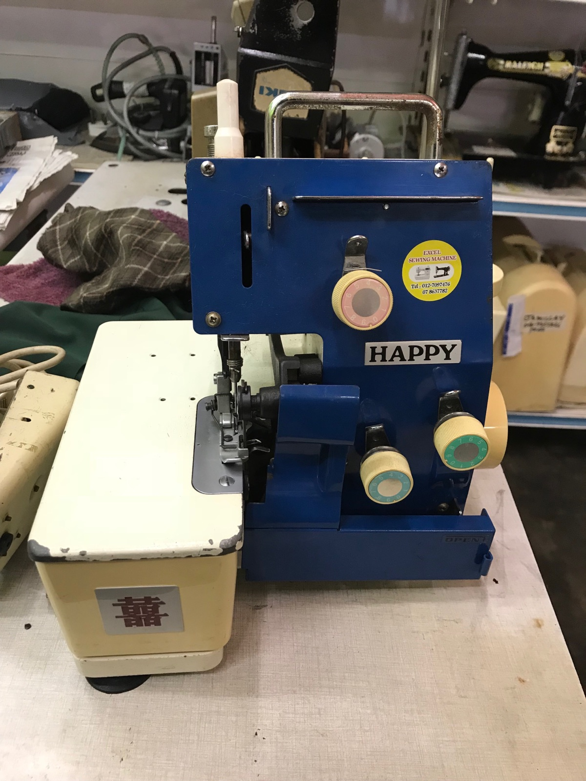 Happy Portable Overlock Sewing Machine