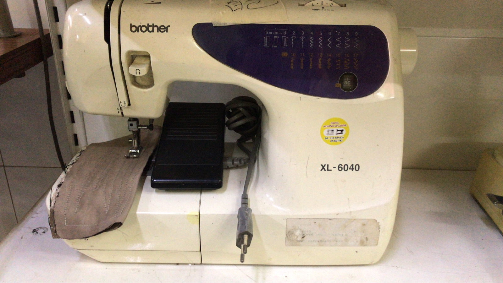 Second Hand Brother Portable Zie Zig Sewing Machine