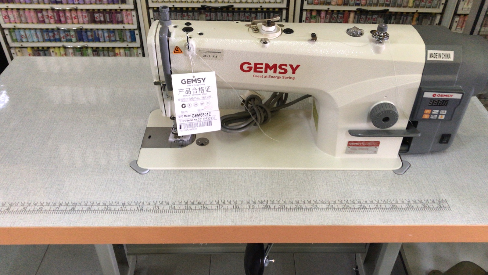 Gemsy Hi Speed Sewing Machine