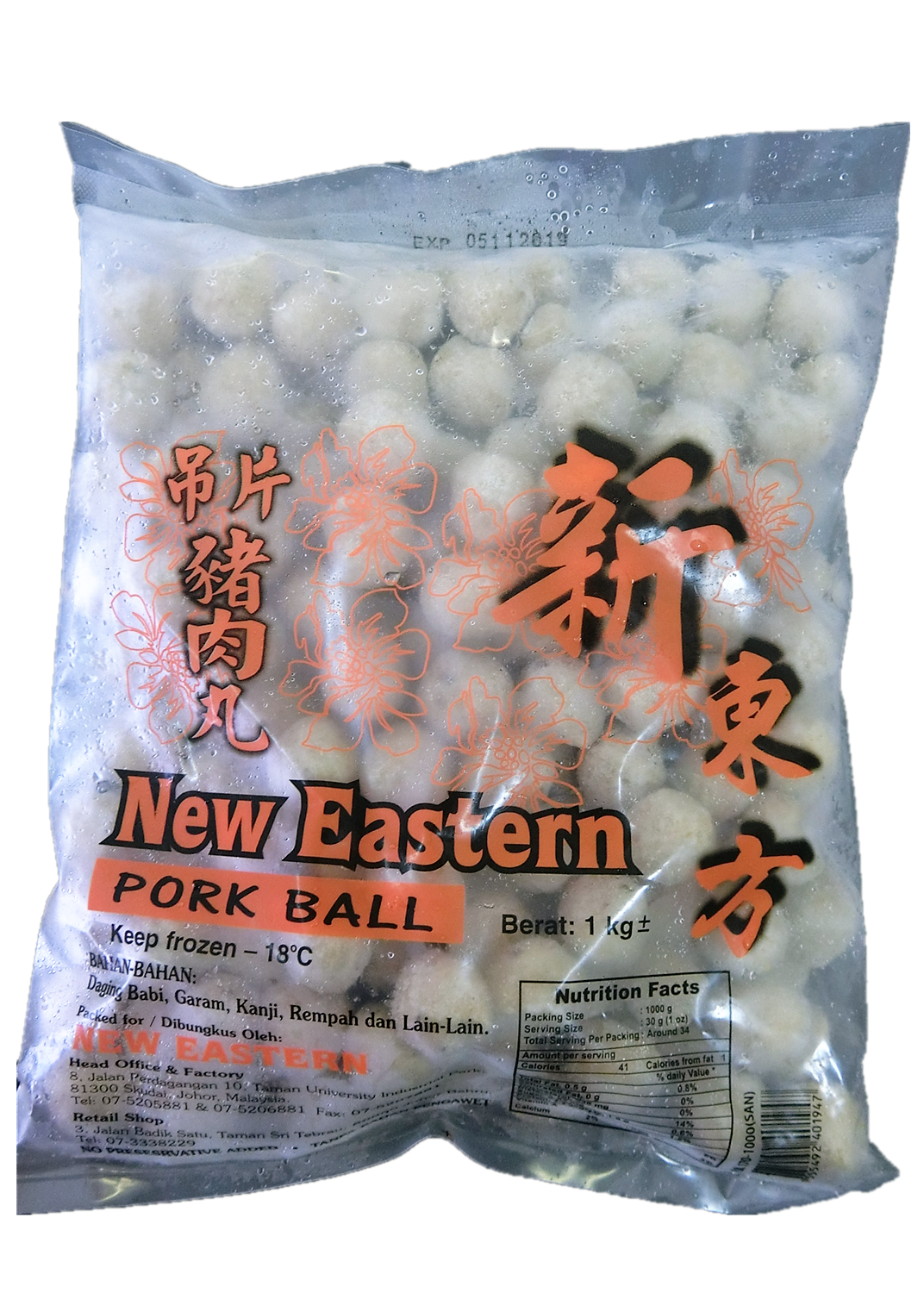 Pork Ball (New Eastern)