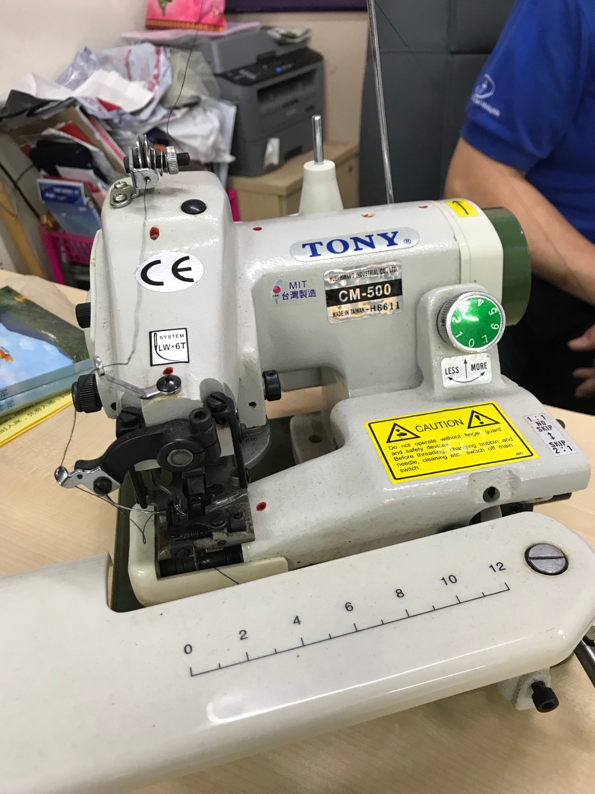 Tony Sewing Machine