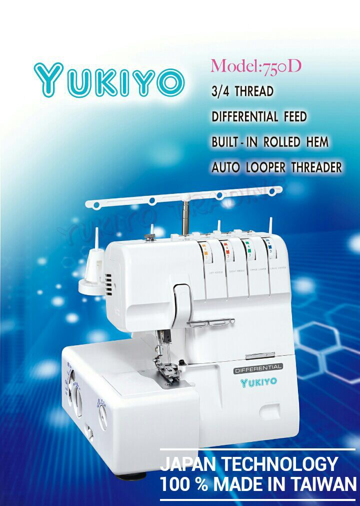 Yukiyo Portable Overlock Sewing Machine