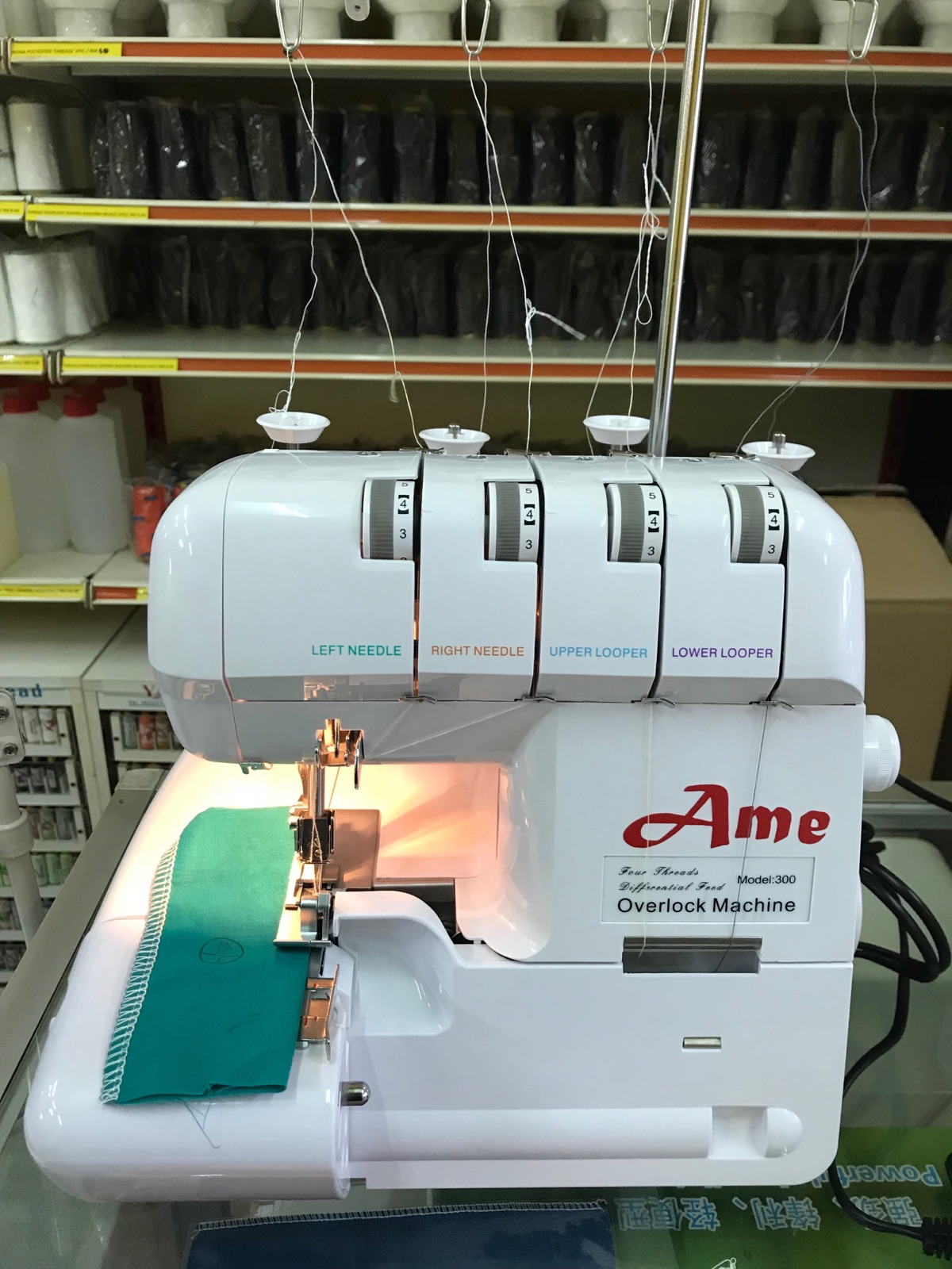 Ame Portable Overlock Sewing Machine