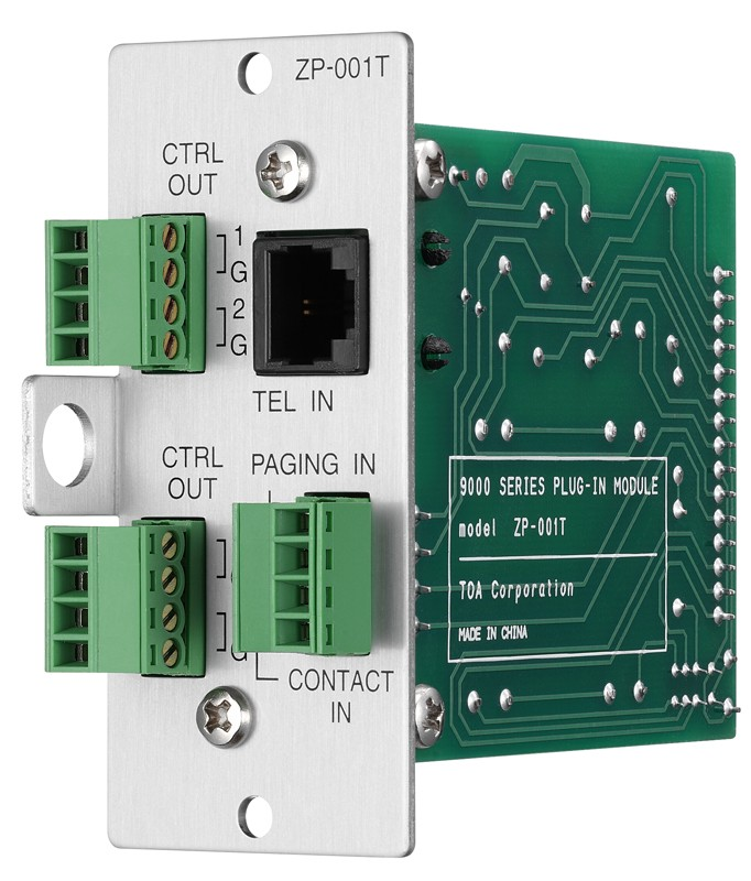 ZP-001T.Telephone Zone Paging Module