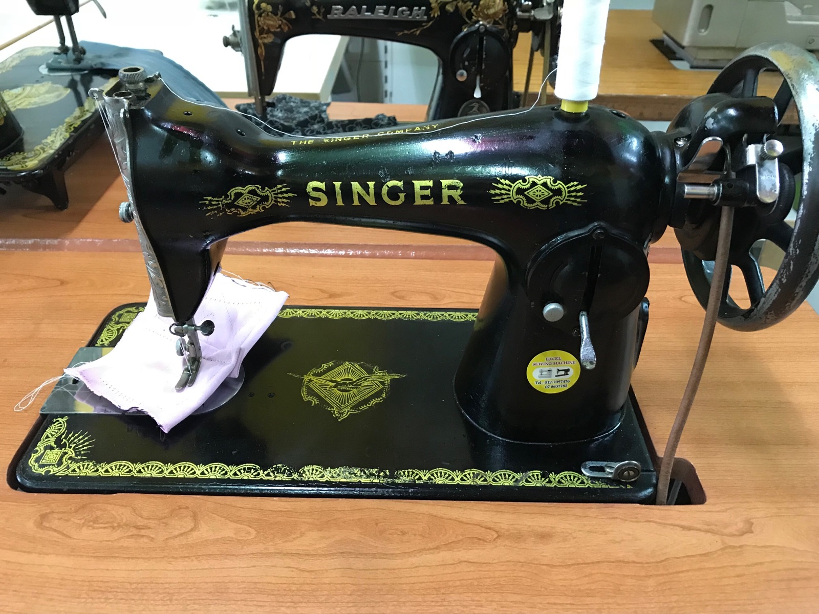 Second Hand Singer Anti Sewing Machine