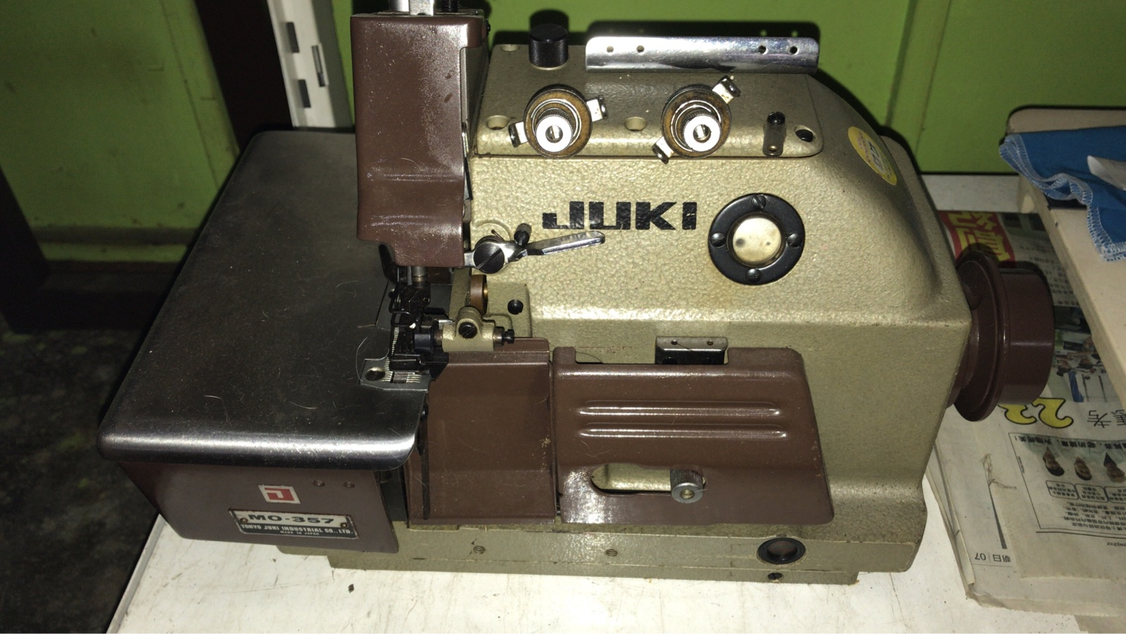 2nd Juki Overlock Sewing Machine