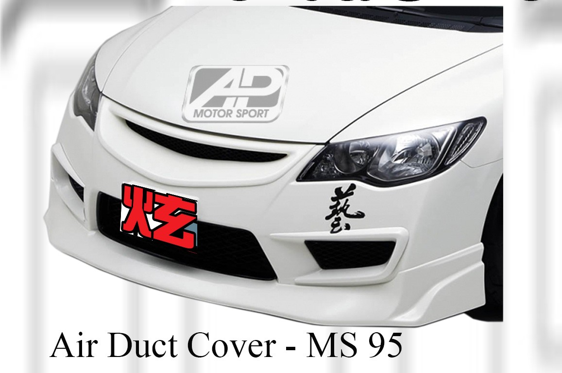 Honda Civic 2006 TR Air Duct Cover