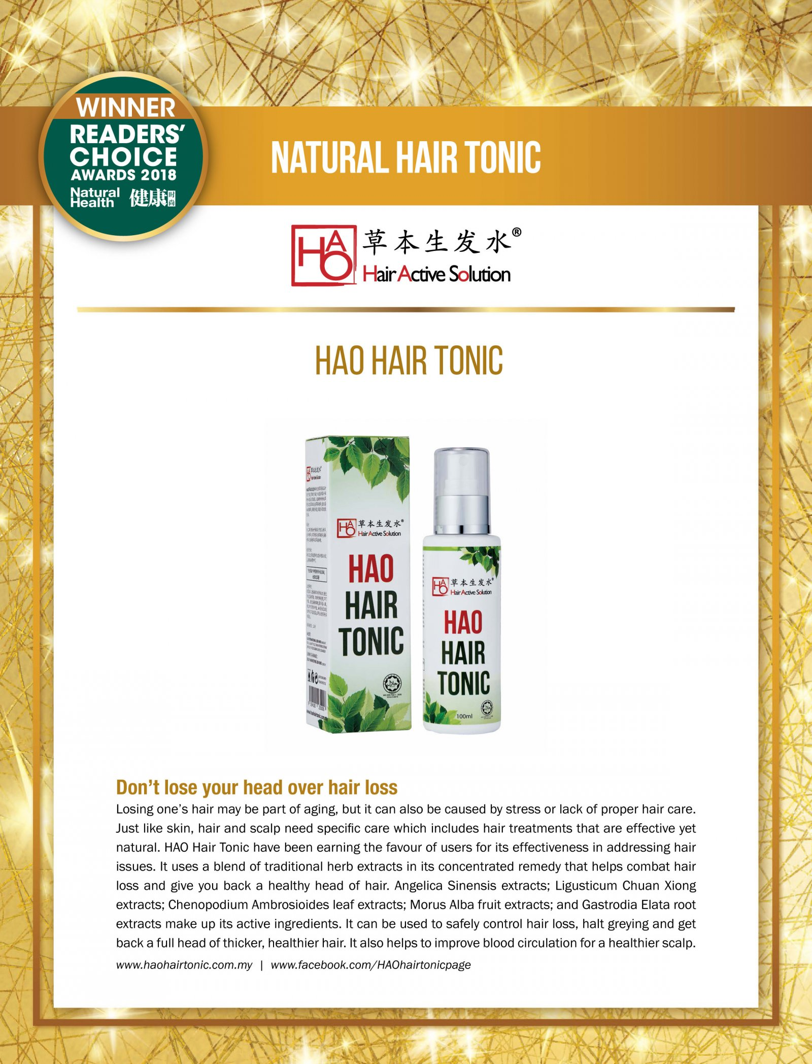 Readers' Choice Award 2018 - The Best Natural Hair Tonic