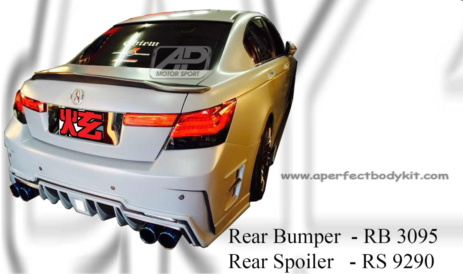 Honda Accord 2011 Rear Bumper & Rear Spoiler