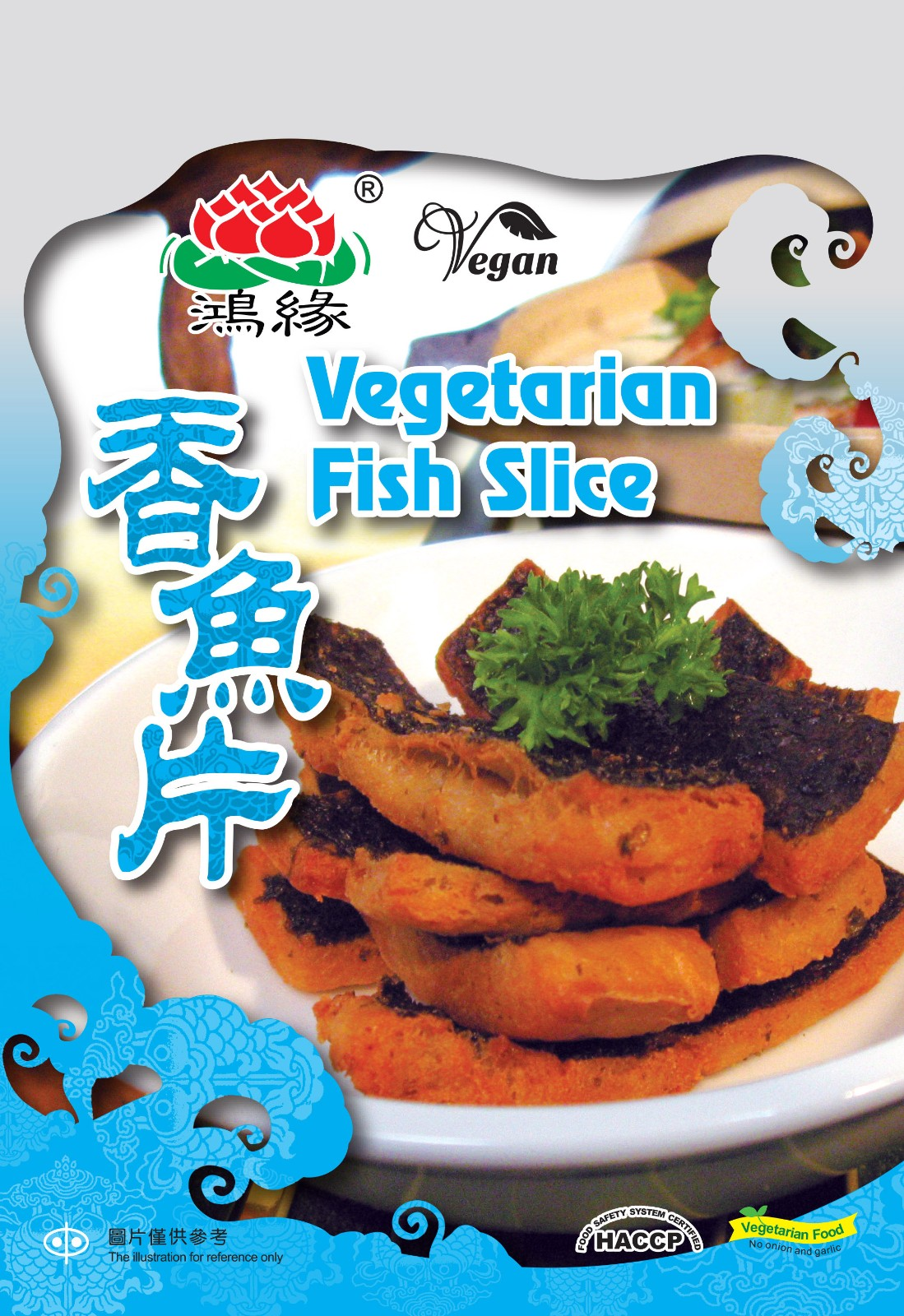 Vegetarian Fish Slice 香�~片