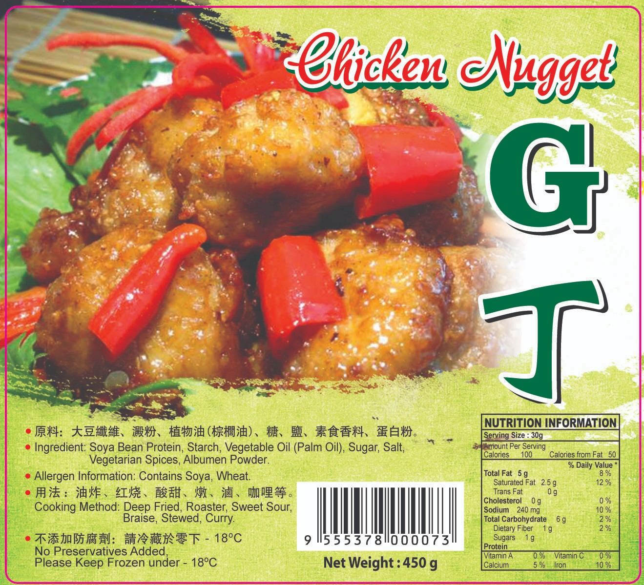 Chicken Nuggert G丁