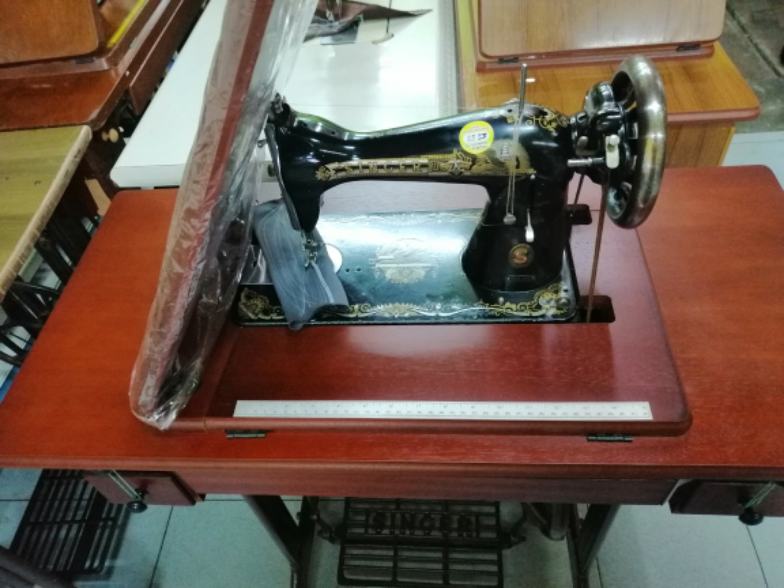 New Singer Sewing Machine Table