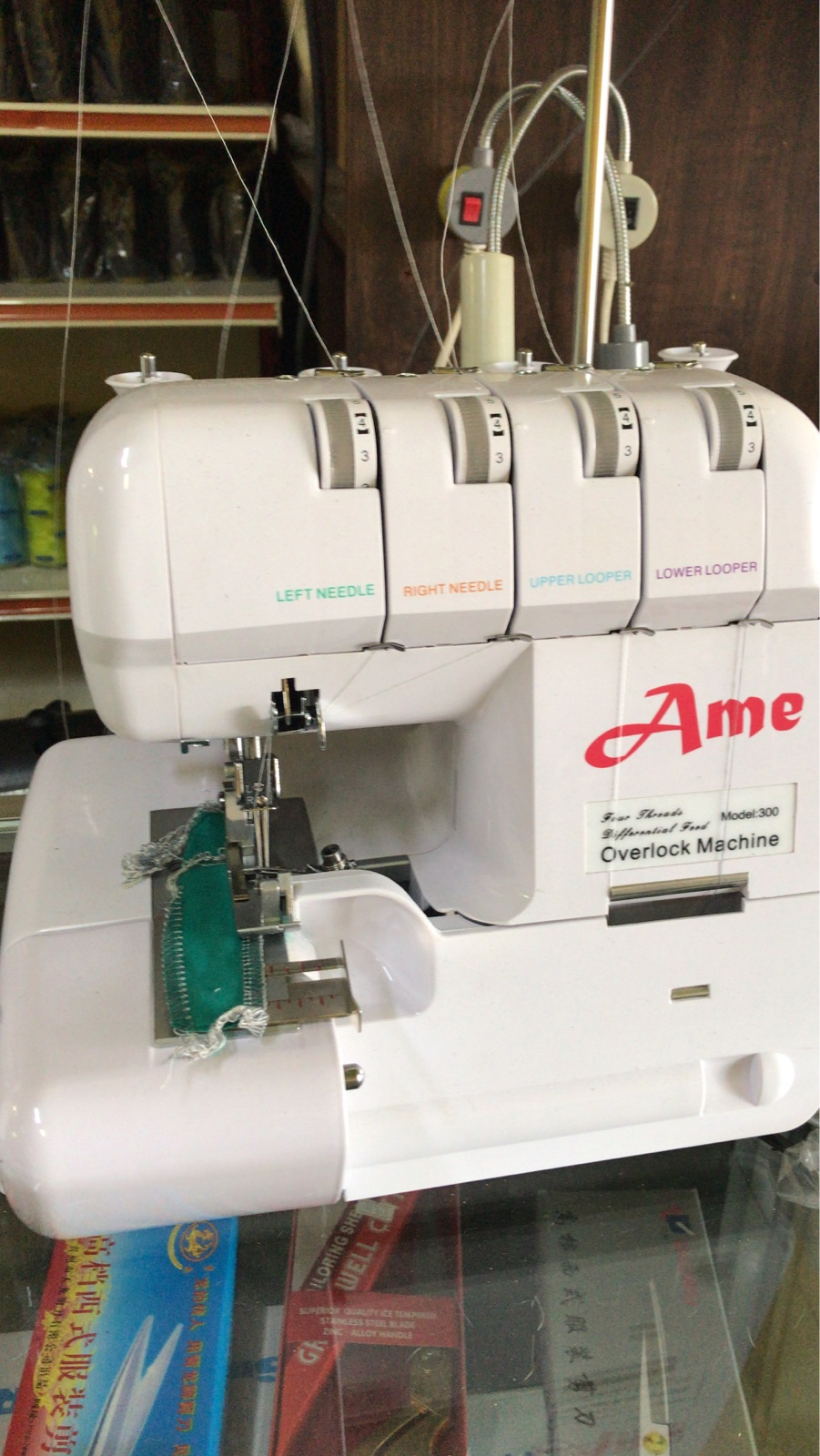 Ame Portable Sewing Machine