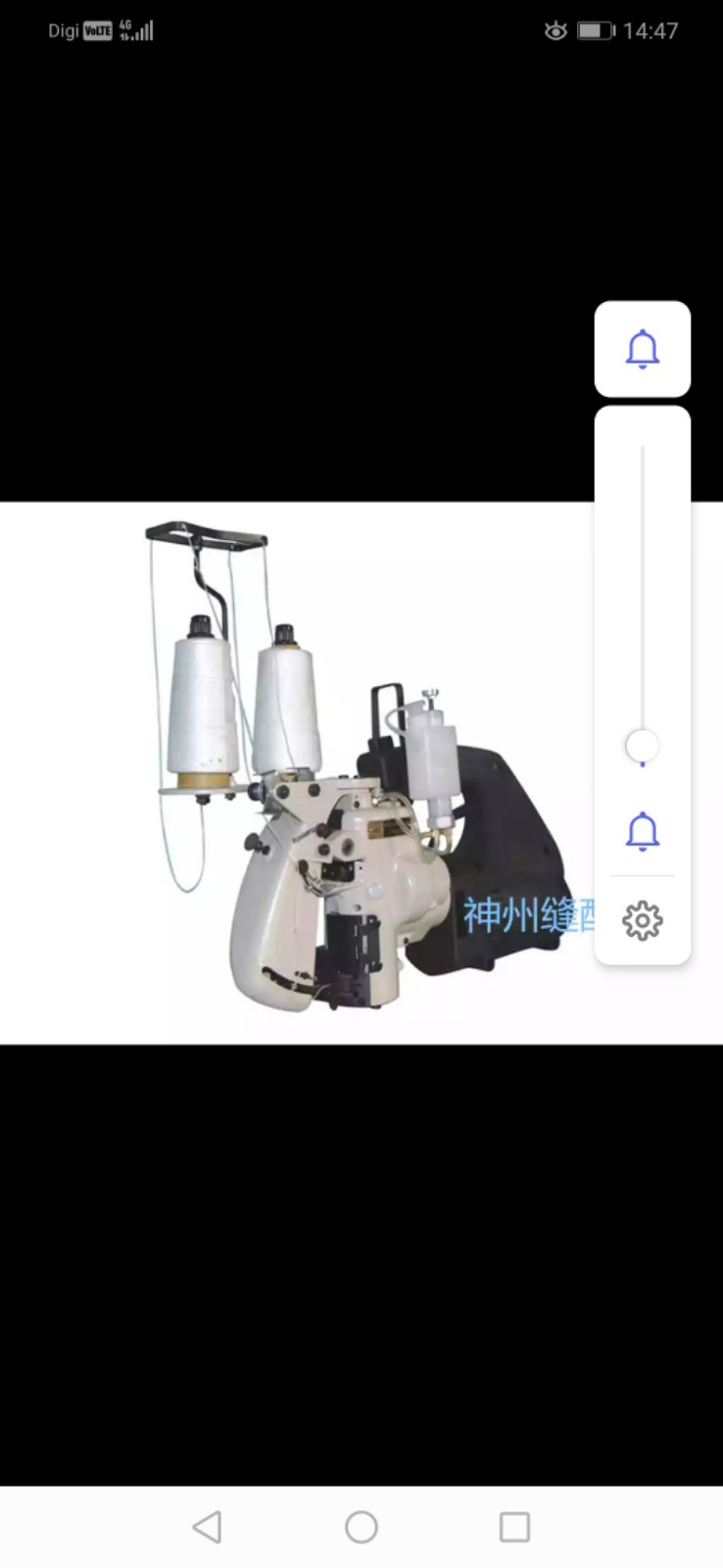 Double Needle Bag Closing Machine