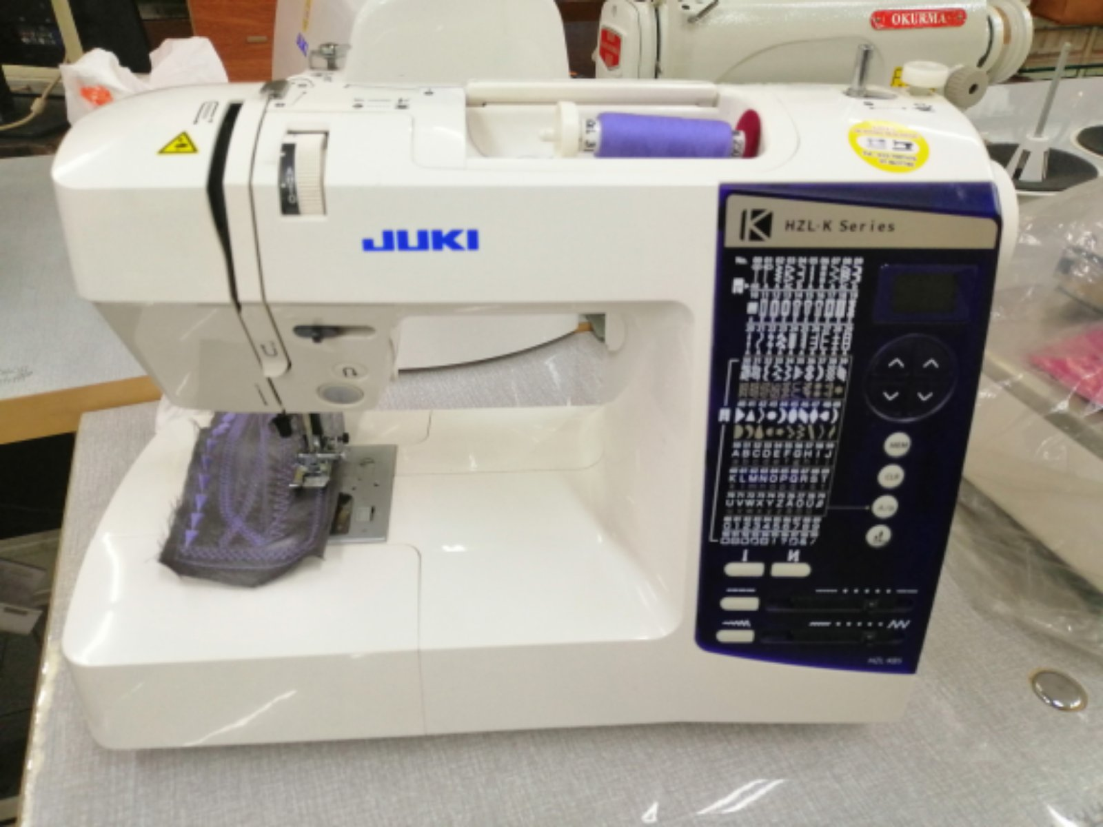 Repair Sevis Juki Portable Sewing Machine