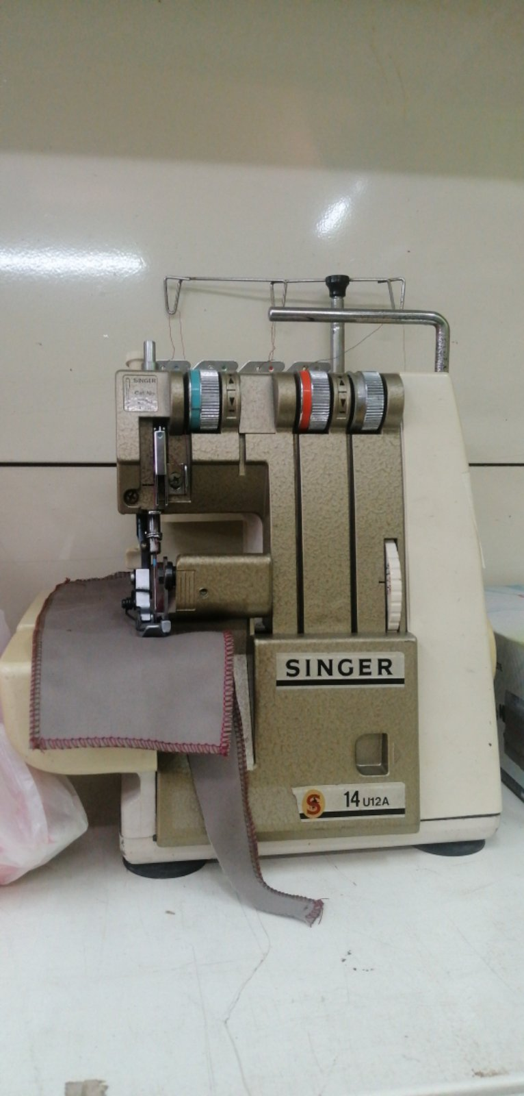 Singer Portable Overlock Sewing machine