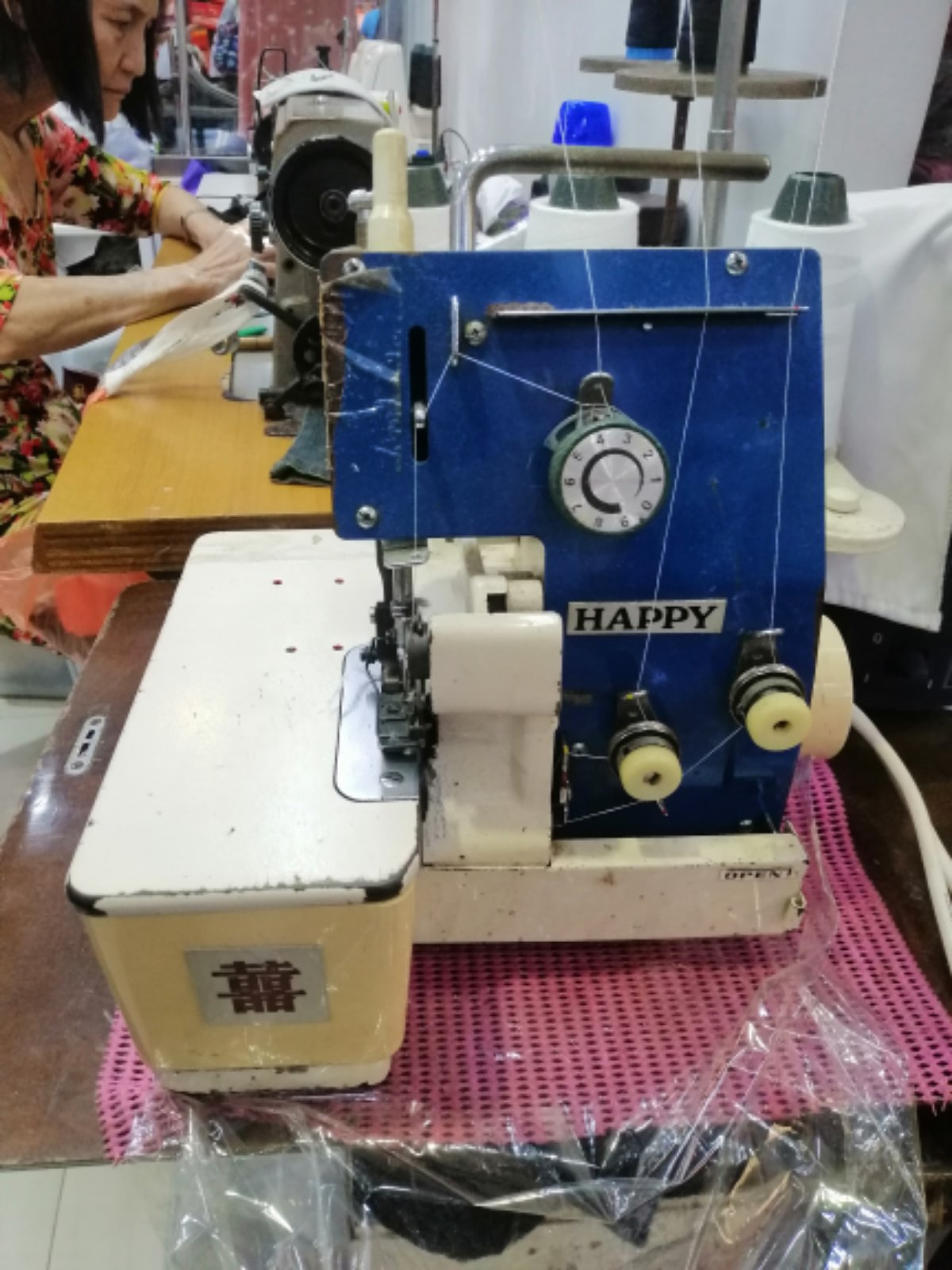 Repair Sevis Happylock Portable Sewing Machine